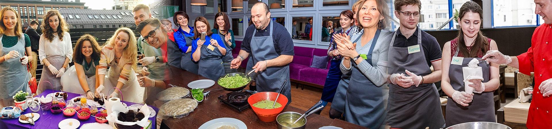 Кулинарные мастер-классы на корпоратив